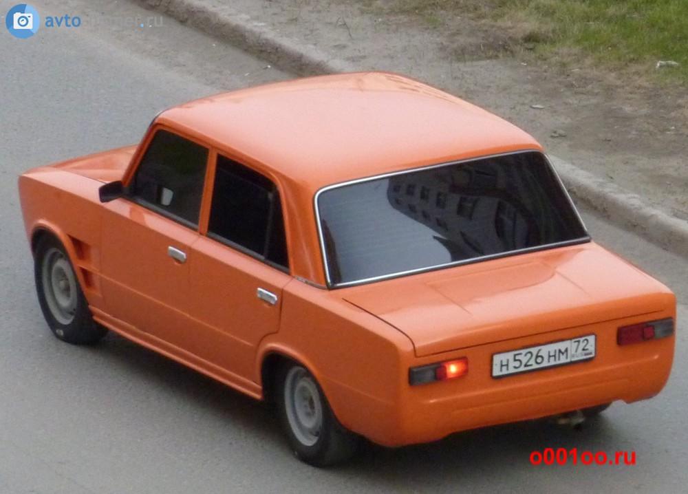 Н526НМ72