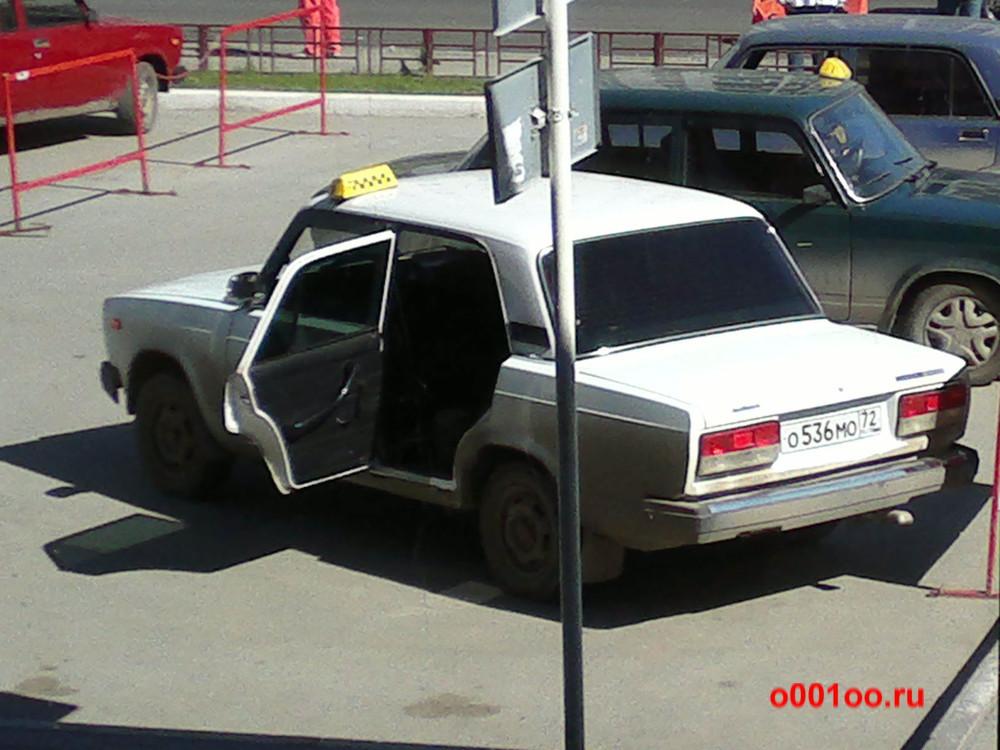 О536МО72