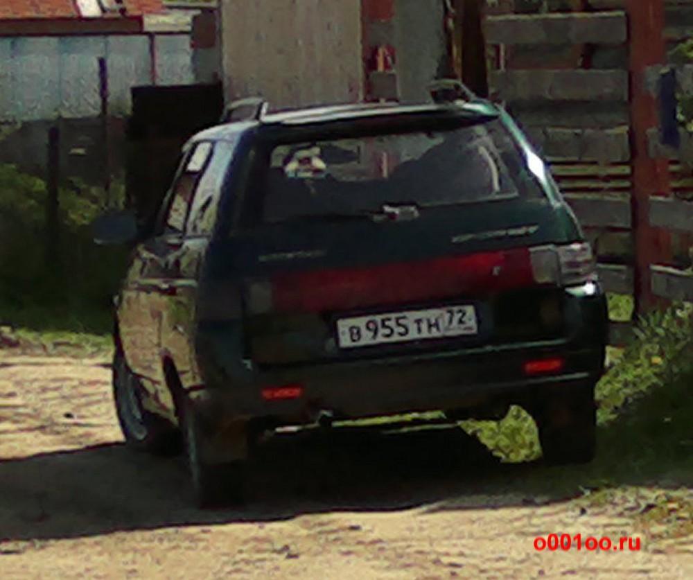 В955ТН72