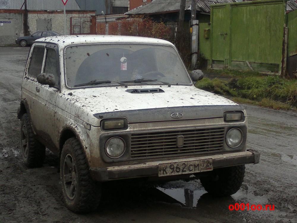 К962СМ72