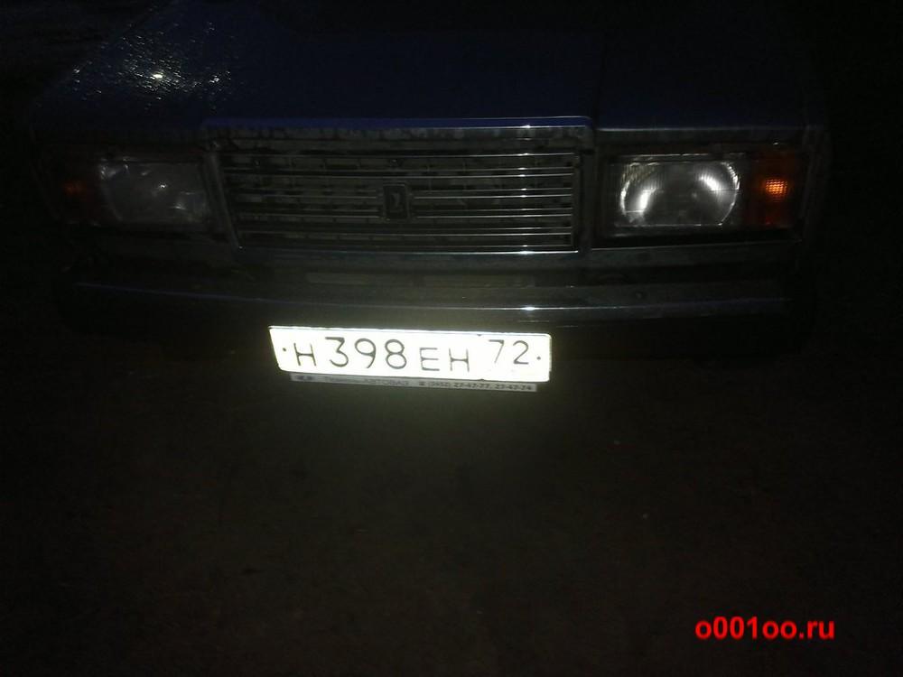 Н398ЕН72