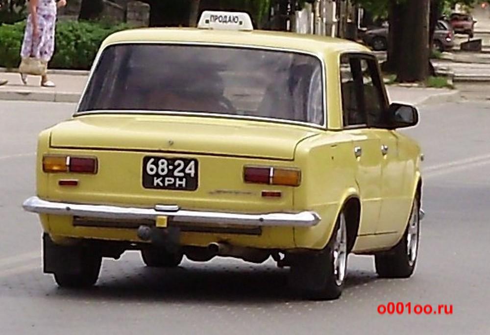 68-24крн