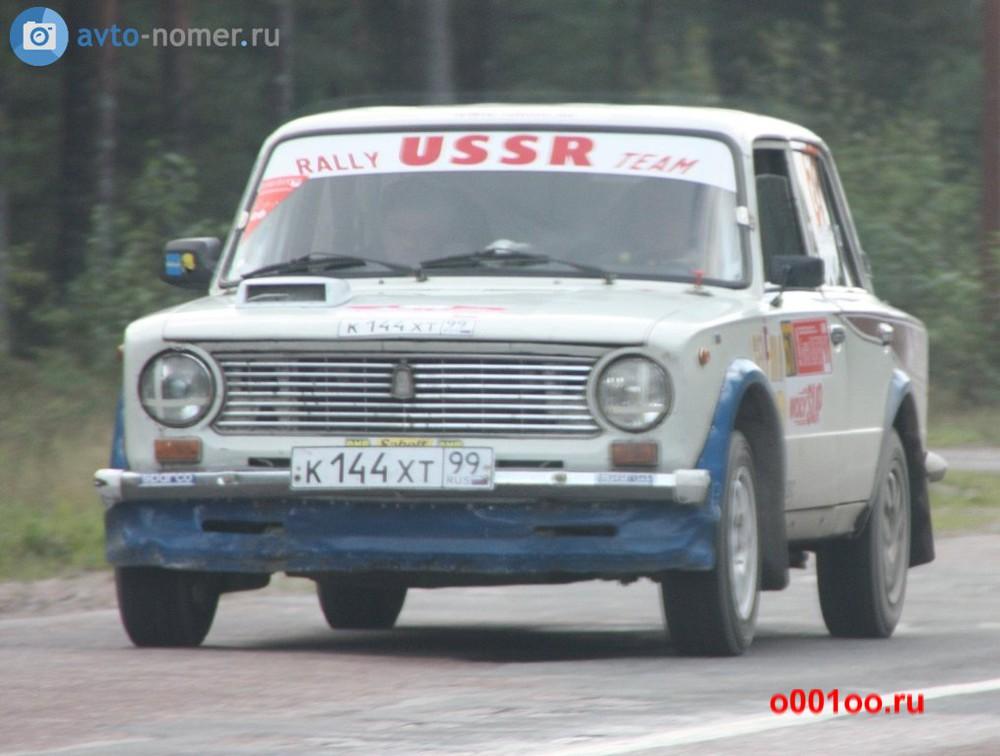 К144ХТ99