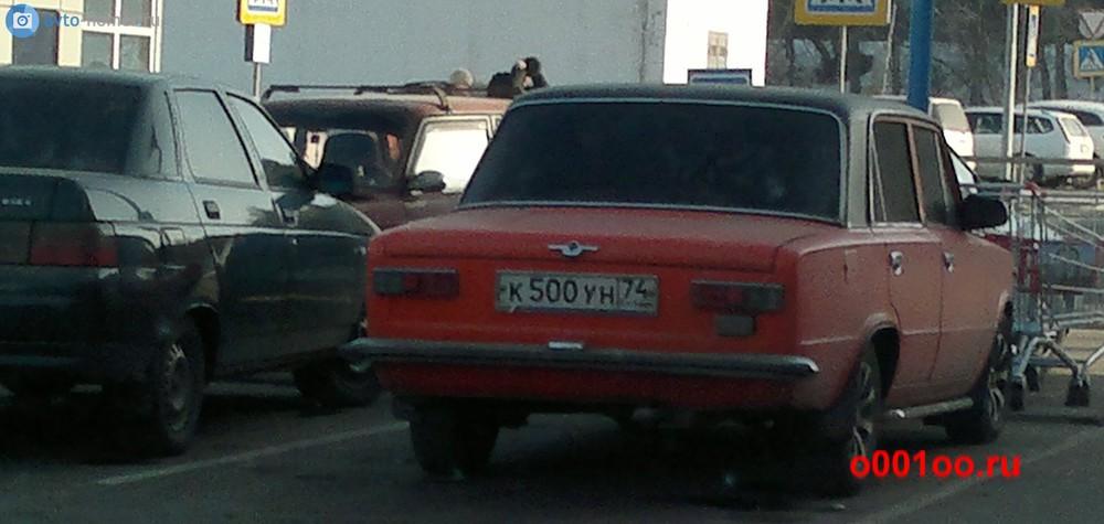 К500УН74
