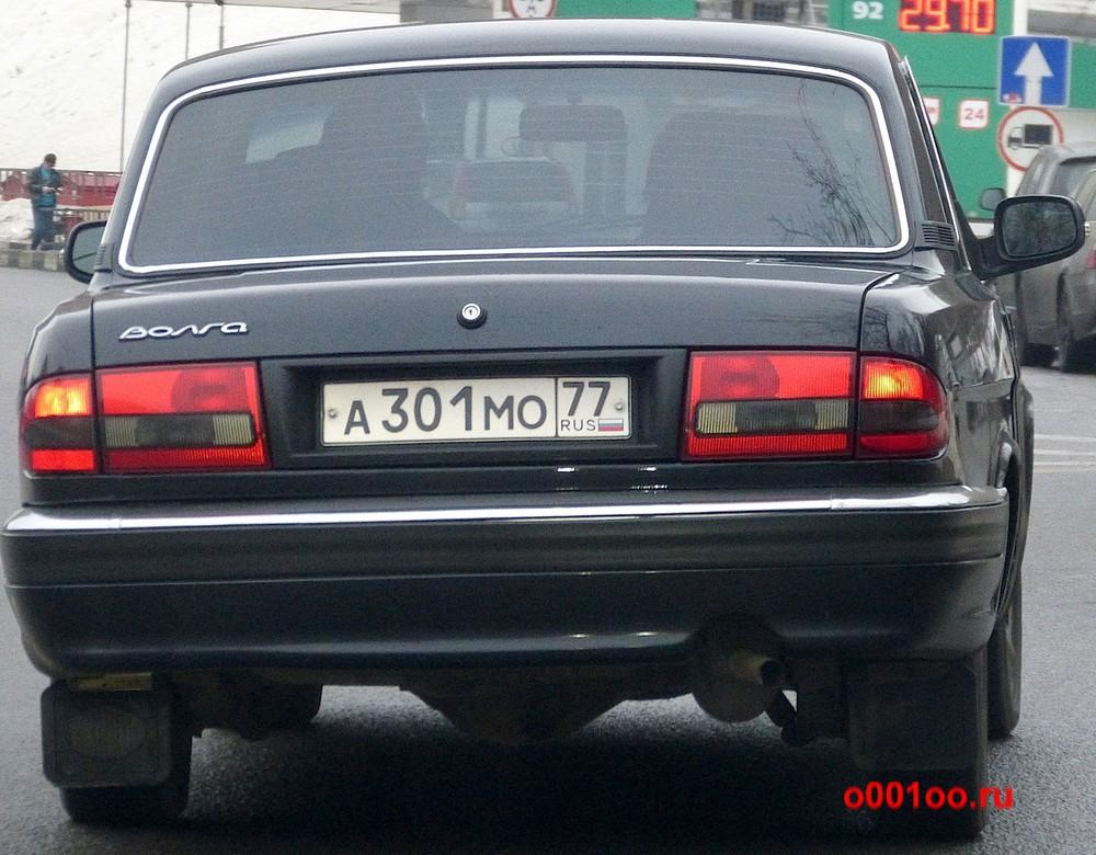 а301мо77