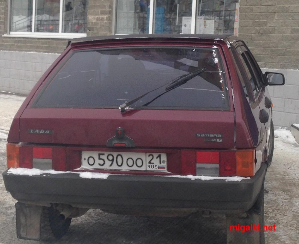 о590оо21
