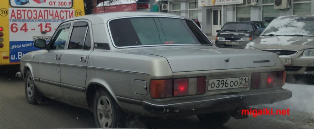 о396оо21