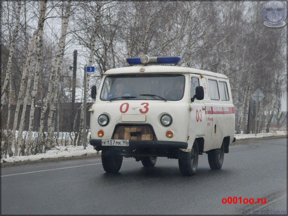 к137мк90