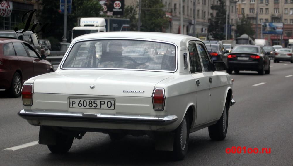 р6085РО