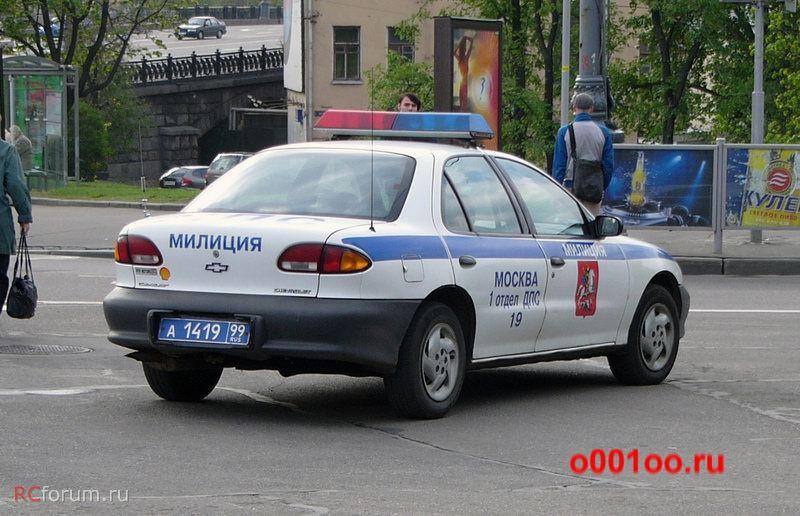 а141999