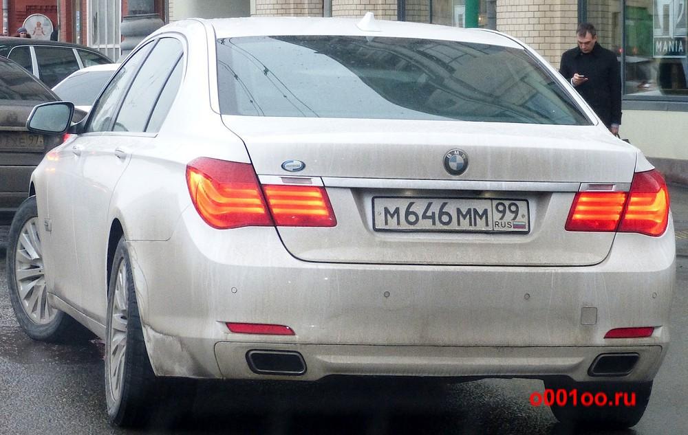 м646мм99