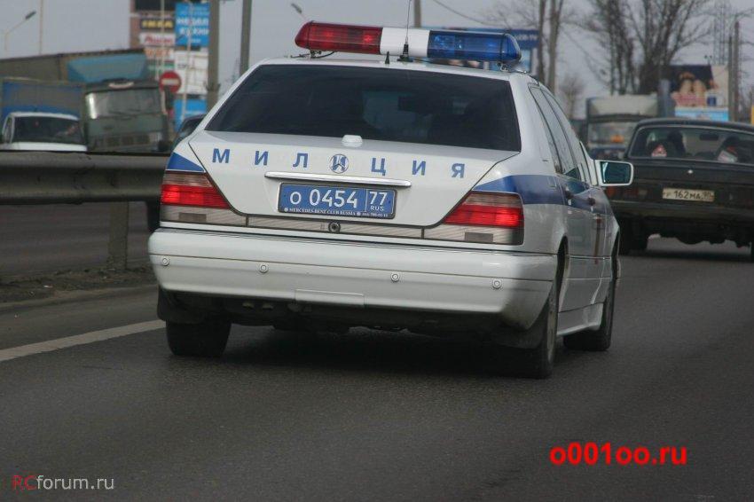 о045477