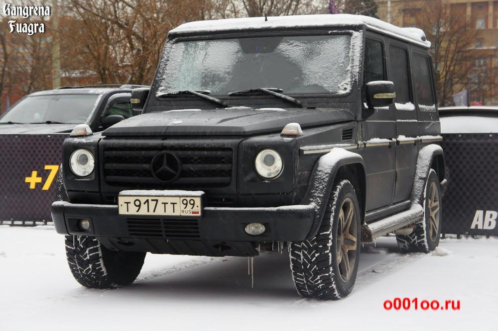 т917тт99