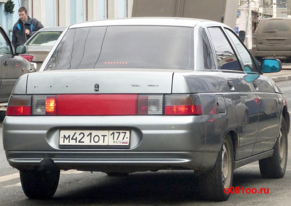 м421от177