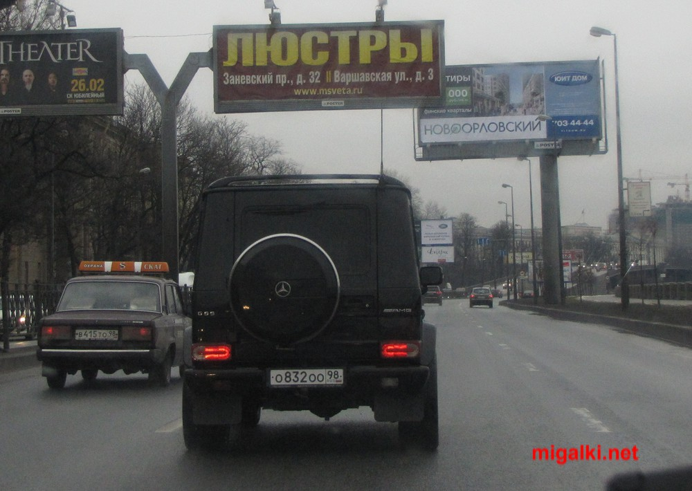 о832оо98