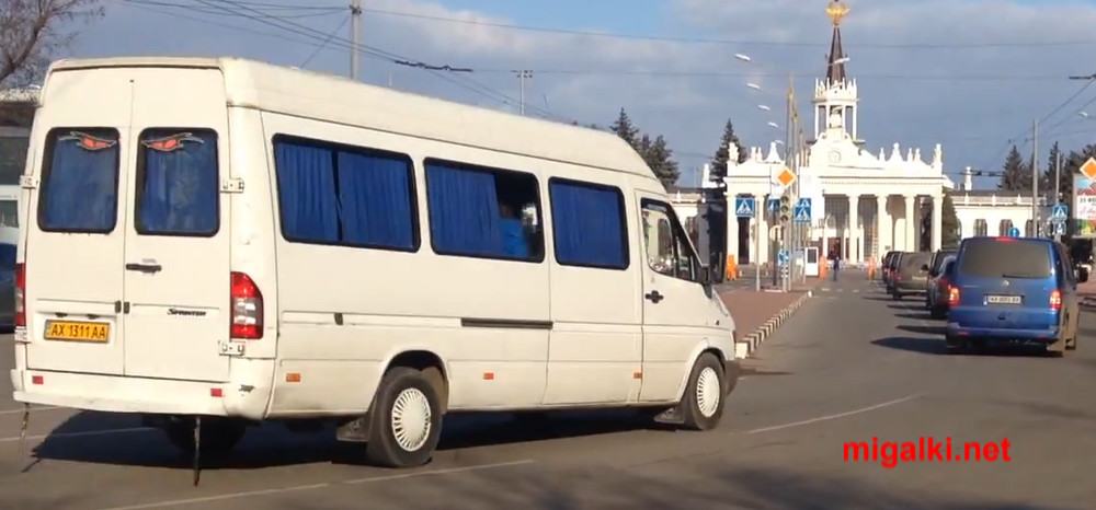 AX1311AA