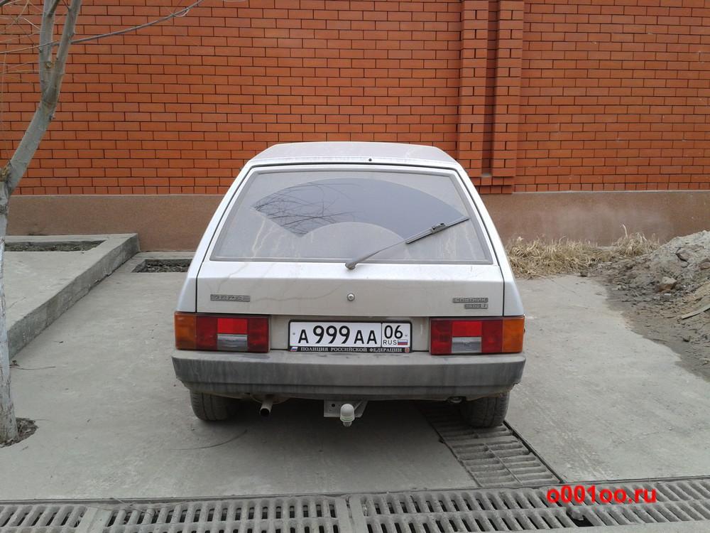 А999АА06