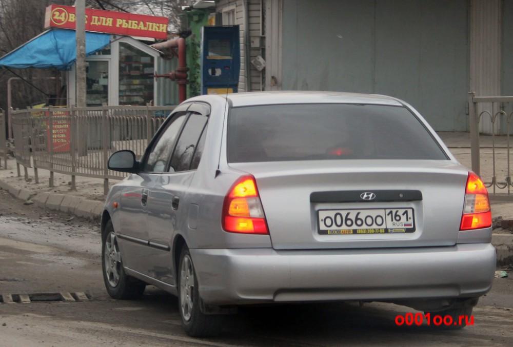 о066оо161