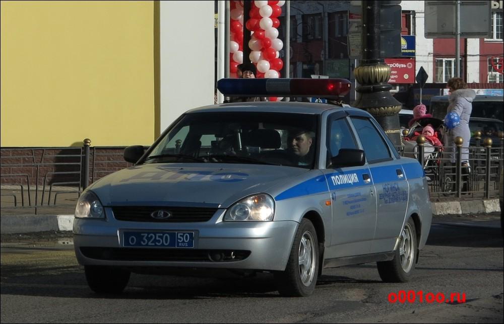 о325050