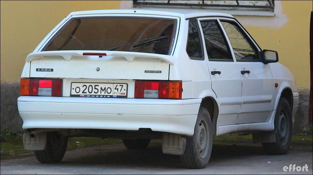 о205мо47