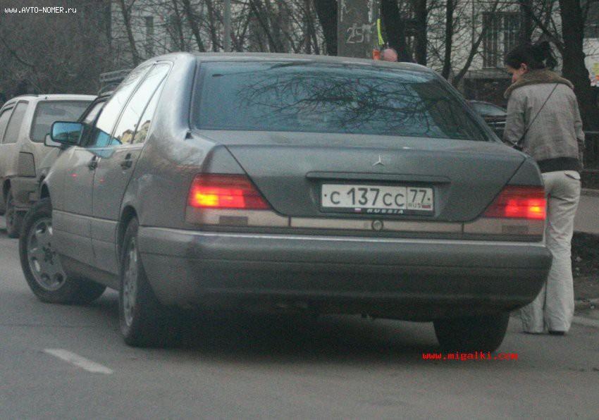 с137сс77