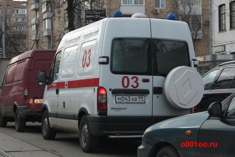 м043ав99