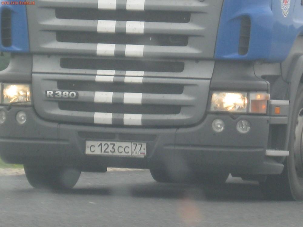 с123сс77
