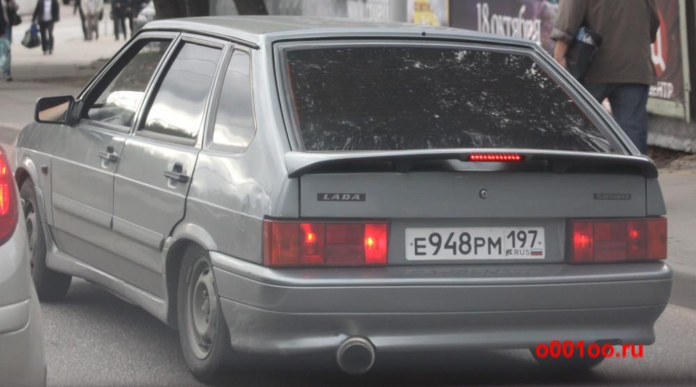 е948рм197