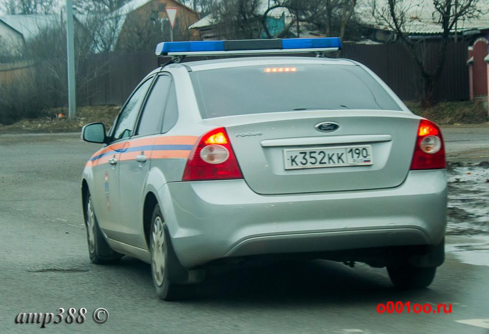 к352кк190