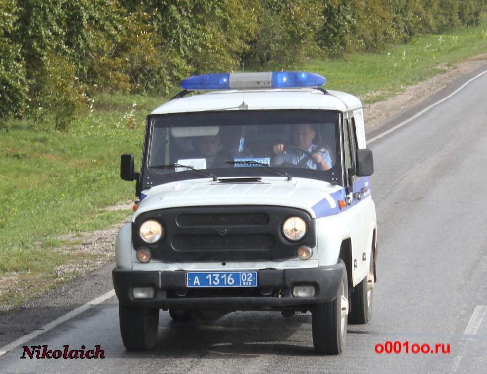 а131602