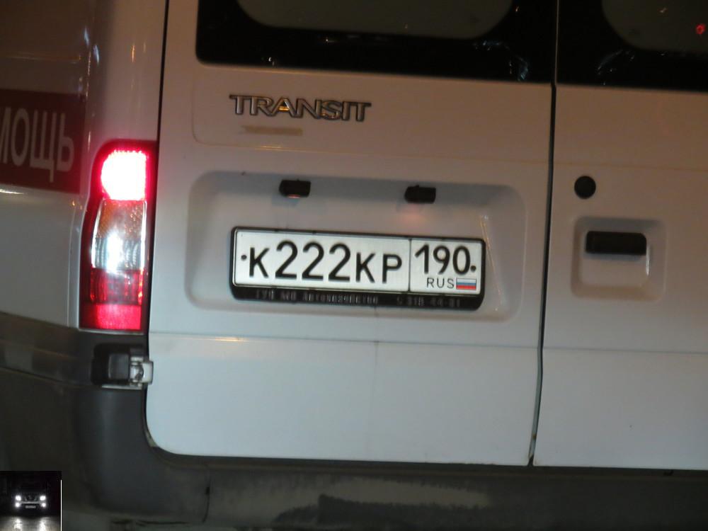 к222кр190