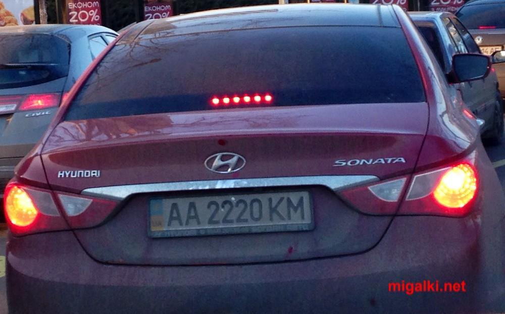 AA2220KM