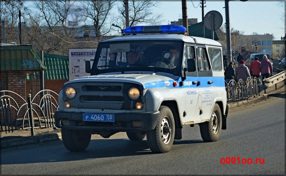 р406050