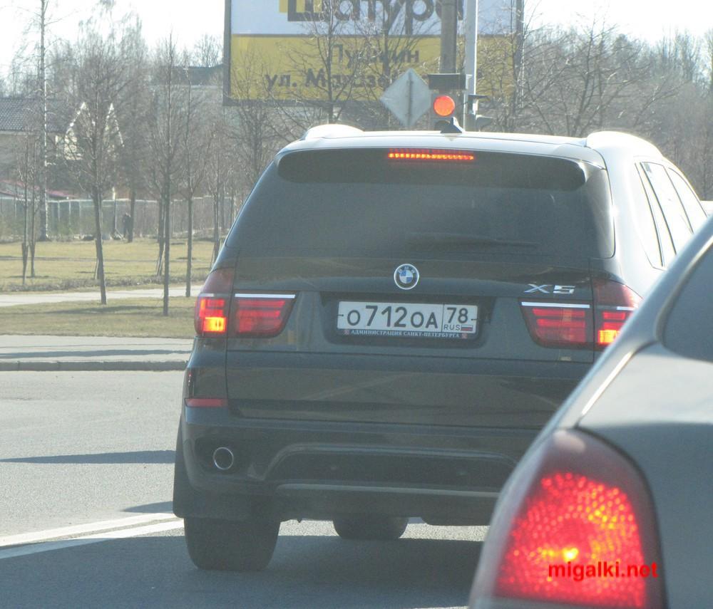 о712оа78