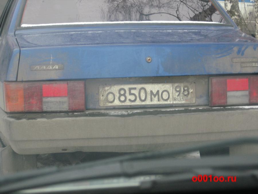 о850мо98