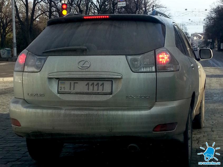 (21) IГ 1111