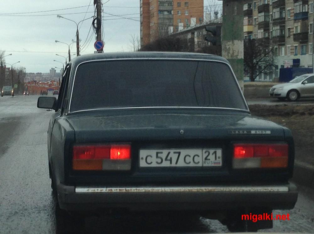 с547сс21