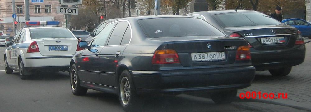 а199299   а387оо77  а501авФЛ