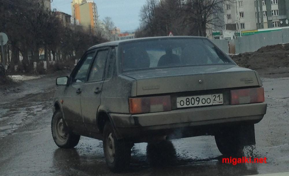 о809оо21