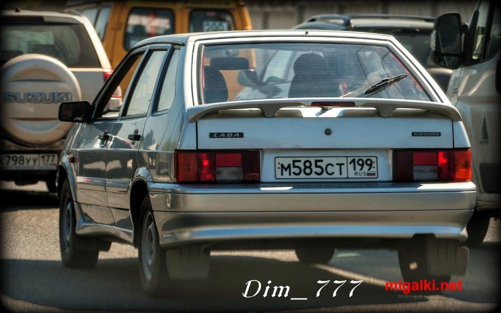 м585ст199