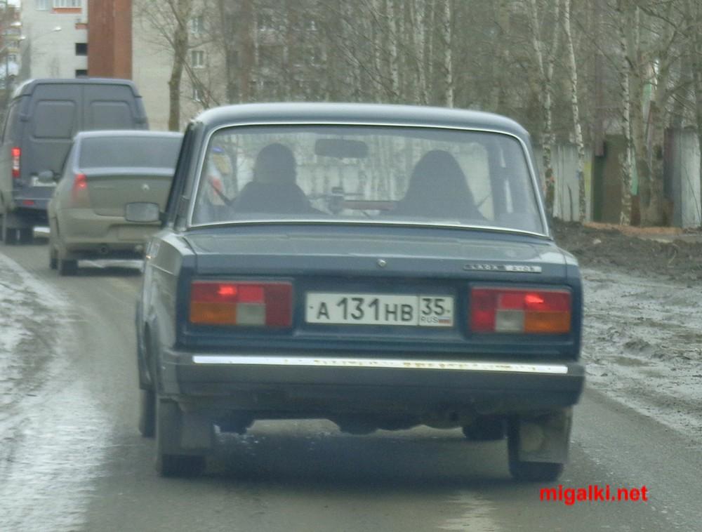 а131нв35