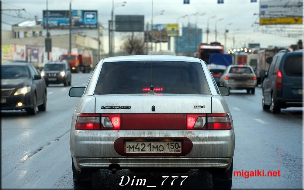 м421мо150