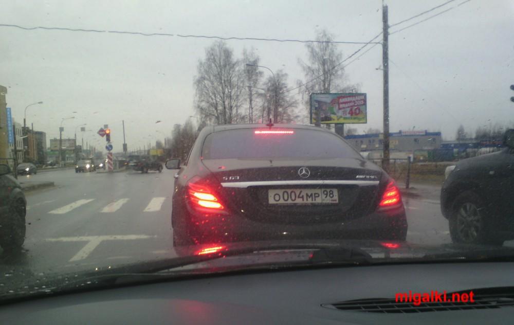 о004мр98