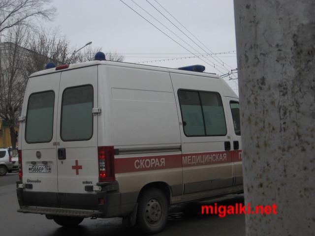 м566ер102