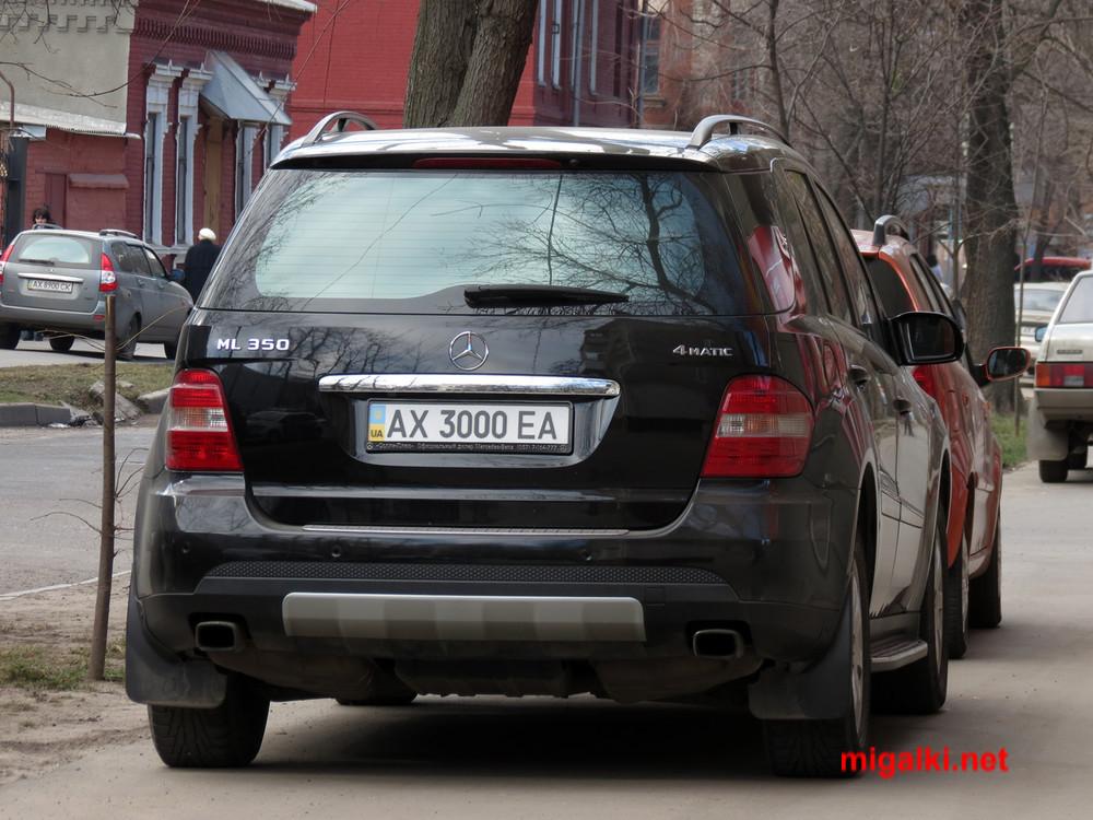 AX3000EA