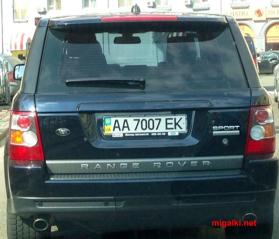 AA7007EK