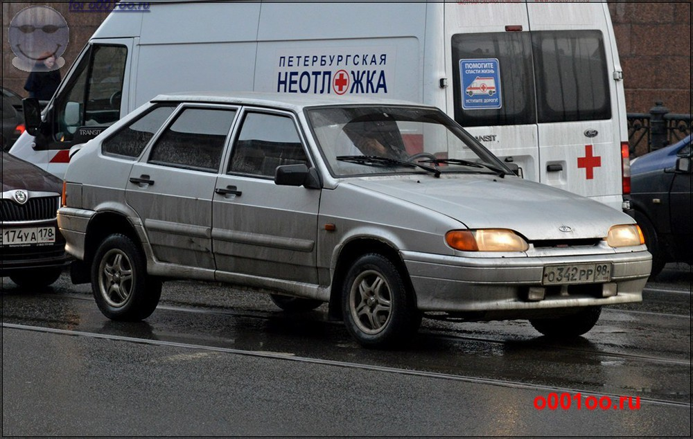 о342рр98