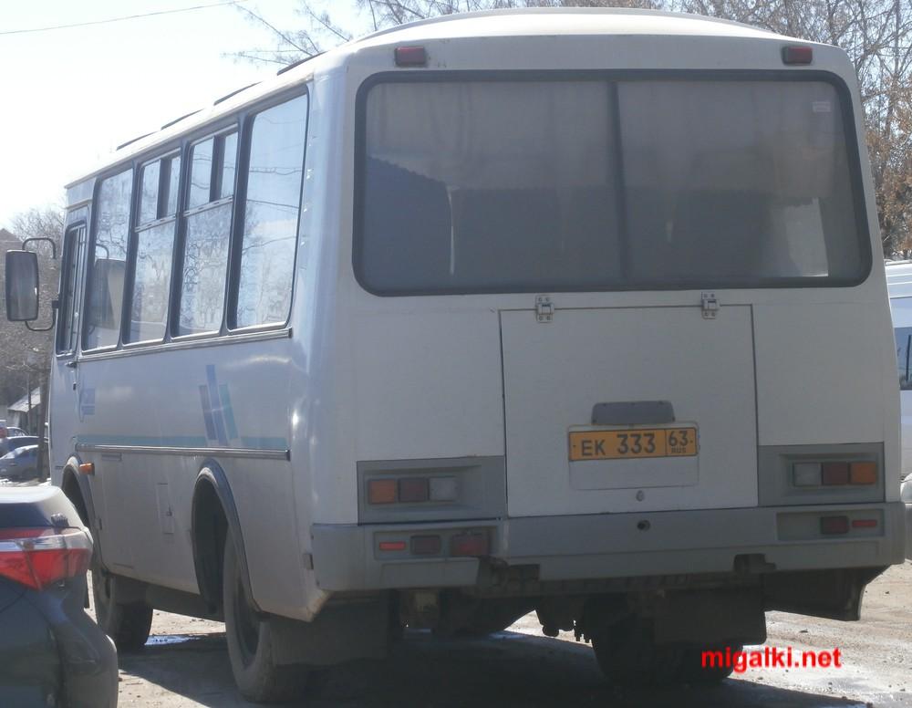 ек33363