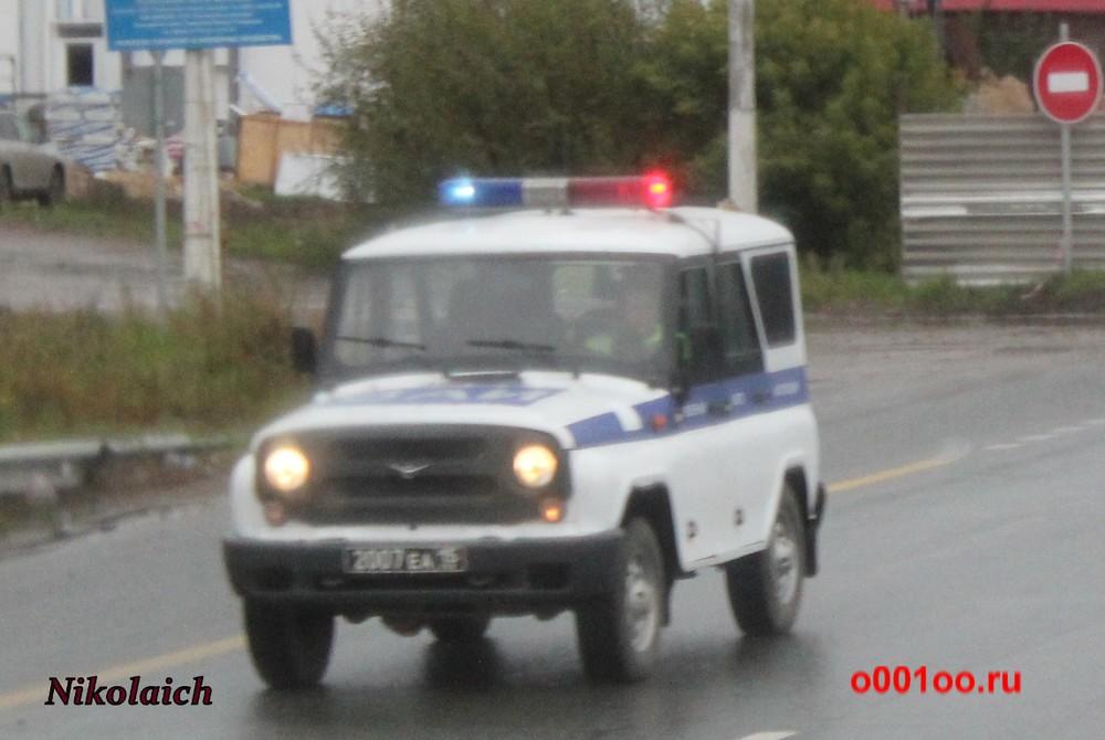 2007еа15