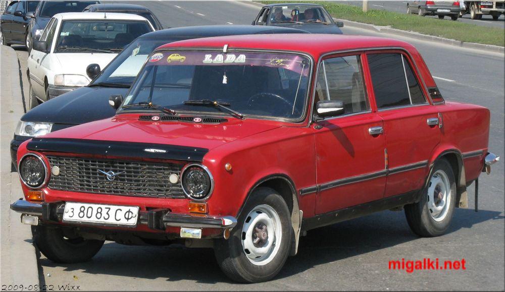 з8083СФ